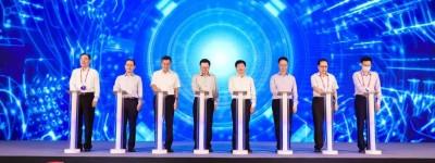 共融·共生·共美好中国广电媒体融合发展大会正式启动