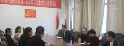湖南省新化县禁毒办到溆浦县考察交流禁毒工作