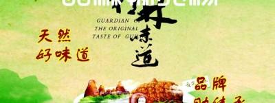 天机榜|桂林米粉餐厅排行榜