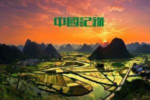 紫荆香港与信德入主凤凰卫视(02008.HK)的买卖协议敲定了
