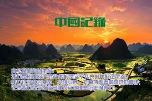 """方李邦琴获""""全球华侨华人年度人物"""""""